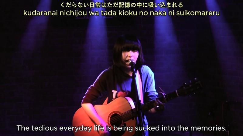 Hotaru – Sayuri [Kanji/Romaji/English subbed] (2012)