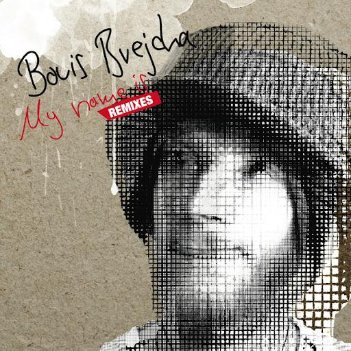Boris Brejcha альбом My Name Is ...remixes