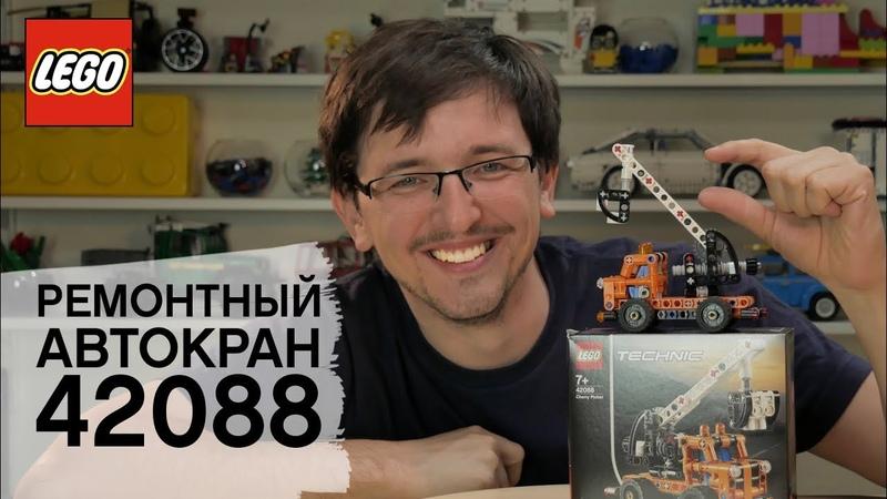 42088 LEGO Technic Ремонтный автокран ТехноПазл по доступной цене!