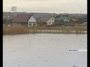 Грунтовые воды затопили цыганское болото Енисей Минусинск