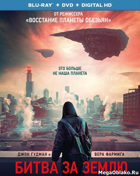 Битва за Землю / Captive State (2019/BDRip/HDRip)