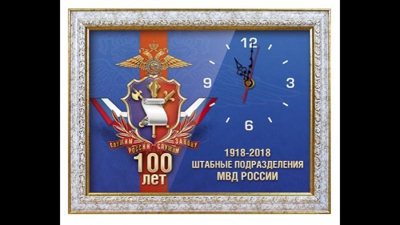 Штаб УВД г.Петрозаводска