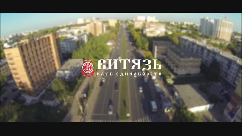 открытие клуба единоборств Витязь в Самаре