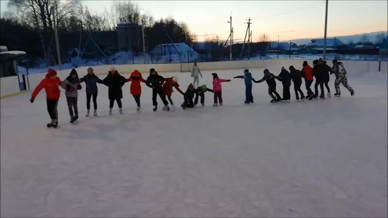 дети лед 3
