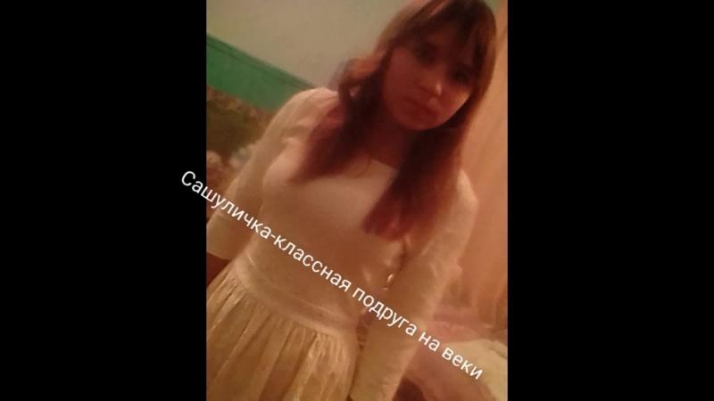 Video_2018_09_24_07_11_56_ДП.mp4