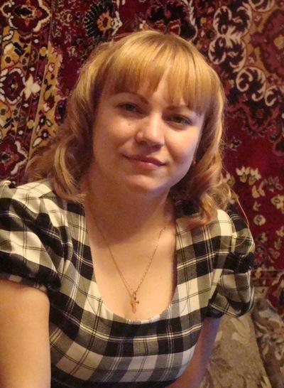 Вера Косыгина
