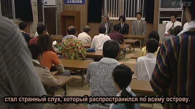 2003 Клиника доктора Кото 1 сезон Dr Koto Shinryojo 1 season 09 11 Субтитры