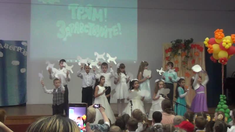 хоровой фестиваль 3 В