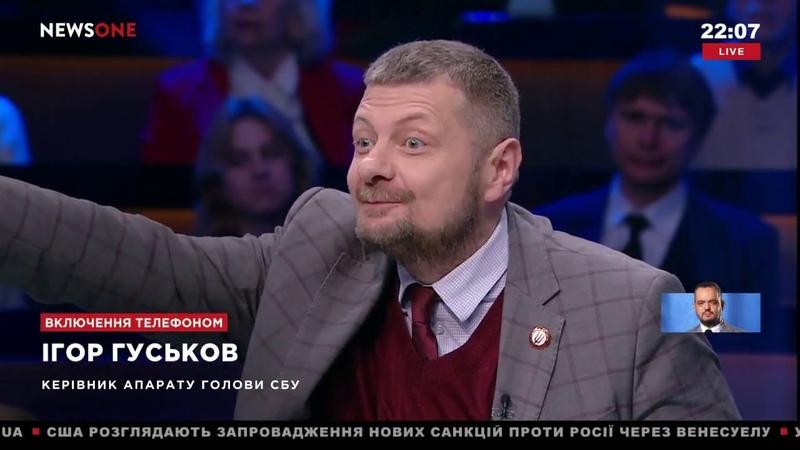 Руководитель аппарата главы СБУ Гуськов о возможном покушении на Андрея Белецкого 29 03 19