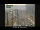 Самый скоростной поезд в мире mp4