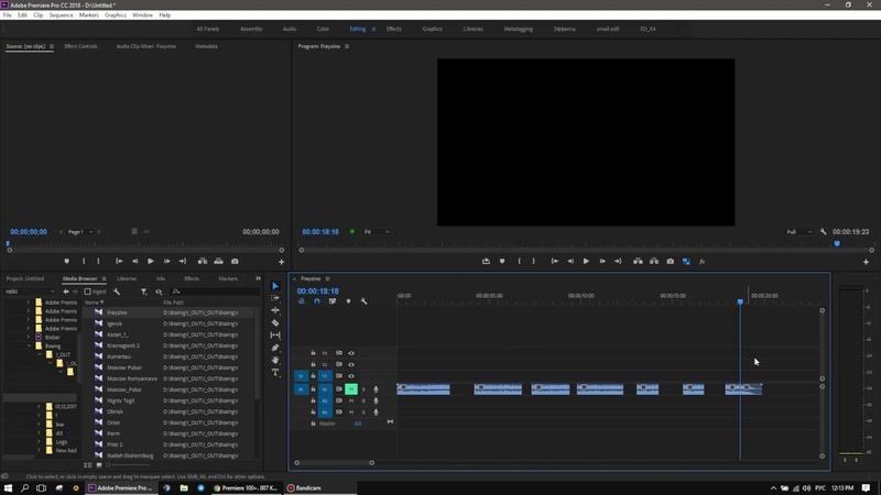Самый простой способ удалить пустоту между фрагментами видео Premiere Pro