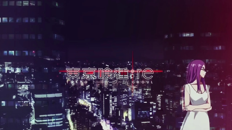 Tokyo Ghoul:re OST - Mvt. 7 Horizon (Symphonic Suites from Tokyo Ghoul) By Yutaka Yamada