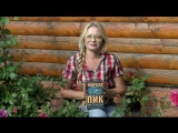Наталья Андреева о книге