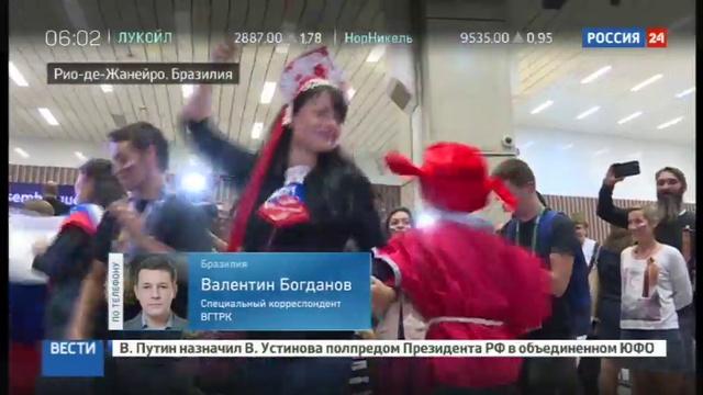 Новости на Россия 24 • Российские олимпийцы прилетели в Рио-де-Жанейро