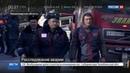Новости на Россия 24 Авария в Ленобласти следствие оценит техническое состояние перевернувшегося автобуса