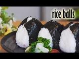 How to make Onigiri (Japanese Rice Balls) RECIPE -