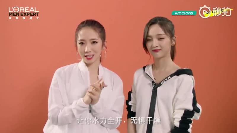 [SNS] 181114 L'oreal Paris Weibo update @ Xuanyi Meiqi