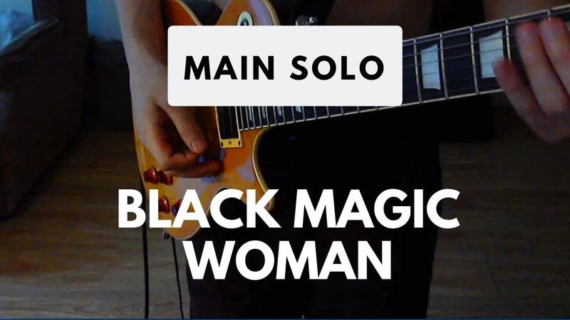 Black Magic Woman Main Solo In Minor