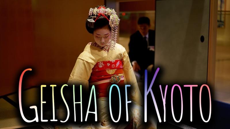 Maiko Geisha Performance in Kyoto - Snubs Report