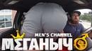 МУЖСКОЙ НАВИГАТОР ⚤ мужской канал онлайн курс