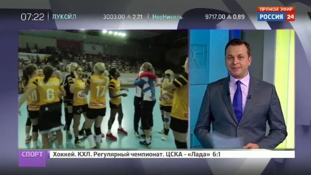 Новости на Россия 24 • Гандболистки клуба Ростов-Дон завоевали Суперкубок России