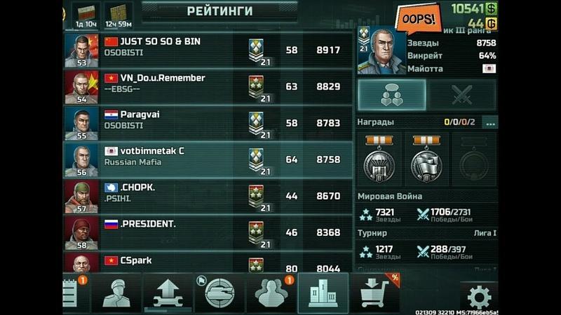 75 clv2 Boris 19 vs Votbimnetak 21 RM 4.5 hours 50min nukes aow3fanvideo