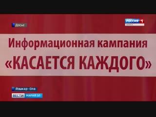 СПИД-центр Марий Эл в числе победителей Всероссийского конкурса профмастерства (1)