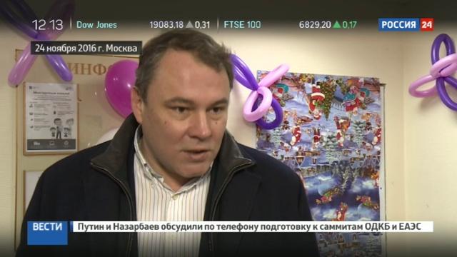Новости на Россия 24 • Избиратели встречают единороссов с песнями и танцами под гармонь