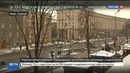 Новости на Россия 24 • Украина может лишиться Евровидения