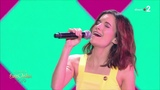 Gabriella - On cherche encore (Never get enough) Destination Eurovision 2019 - 2eme demi-finale
