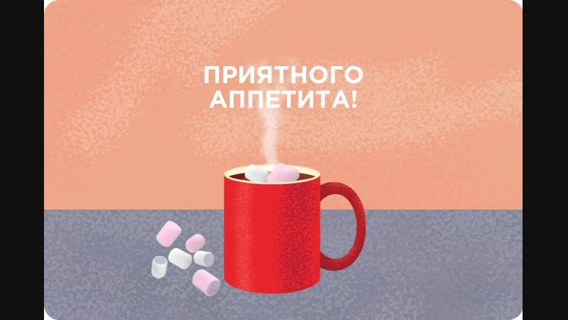 Рецепт Горячий шоколад