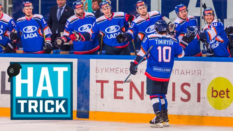 16.12.2018 Первый хет-трик Александра Тимирёва в ВХЛ