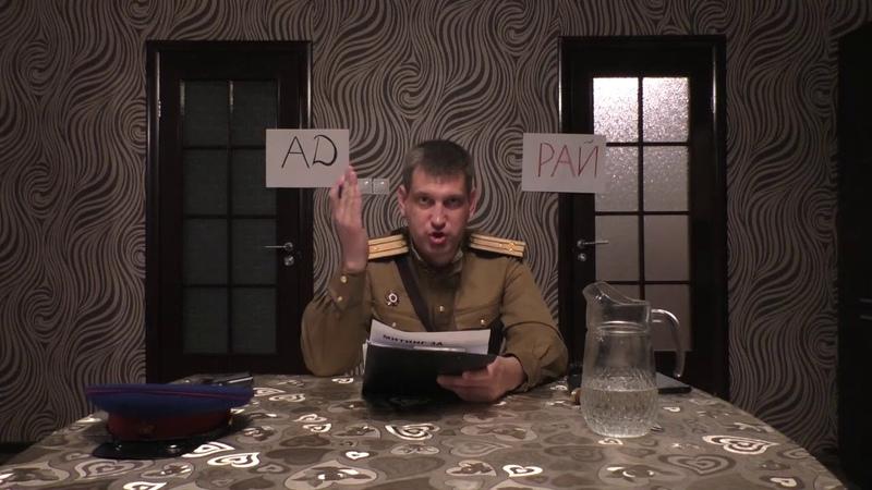 Обращение Анатолия Княжева 05.04.2019