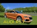 Мод AUDI RS7 4.0 TFSI V8 Sportback 2016 для City Car Driving