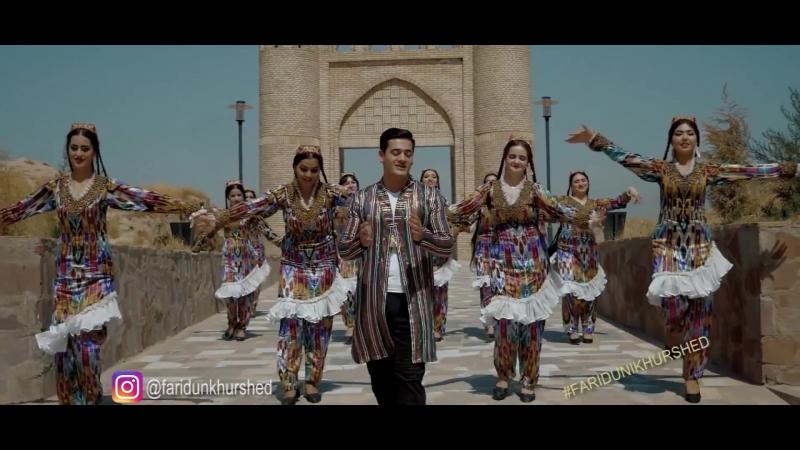 Fariduni Khurshed - Mahi noz 2017