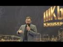 Артур Варданян обращение к лидерам Кэшбери Лидершип Сочи 21 09 18