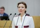 Анна Кузнецова фото #42
