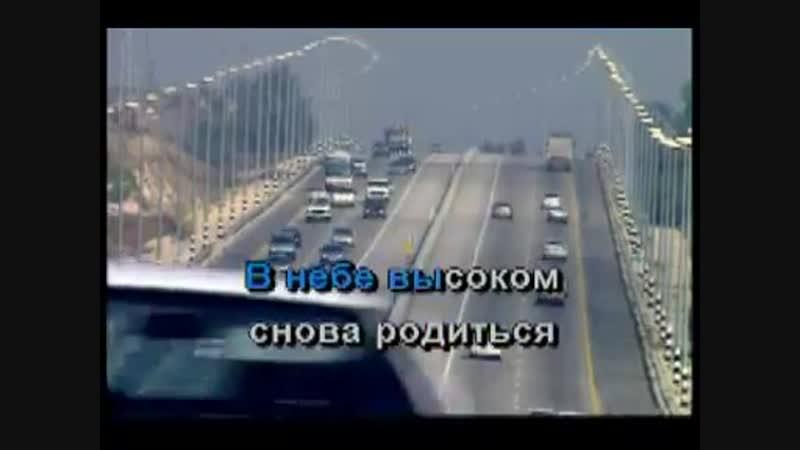 Две звезды (Кузьмин В., Пугачева А.)