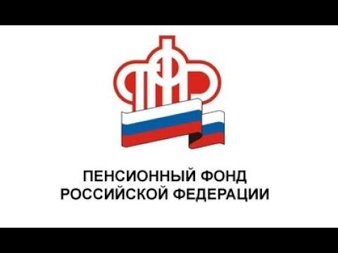 ПФР и ЗАПРЕТ НА ОБРАБОТКУ ПЕРСОНАЛЬНЫХ ДАННЫХ 2018-07-04 Сургут