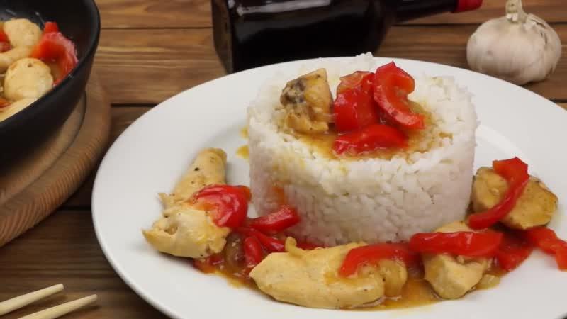 Курица по тайски простой рецепт в остром соусе