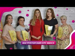 Видео с инструкторского курса по маникюру г.Минск