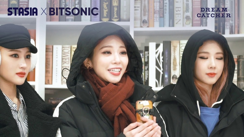 [INTERVIEW] Dreamcatcher (드림캐쳐) Interview DRC steps up to the main market in Bitsonic