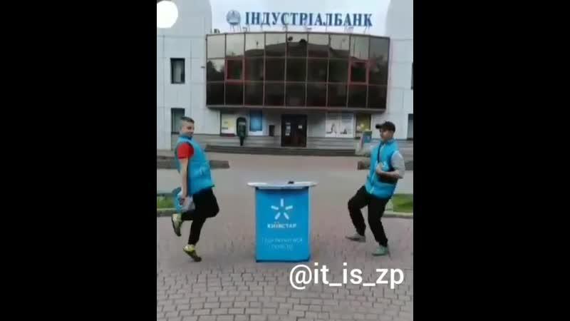 Киевстары отжигают на Сталеваров