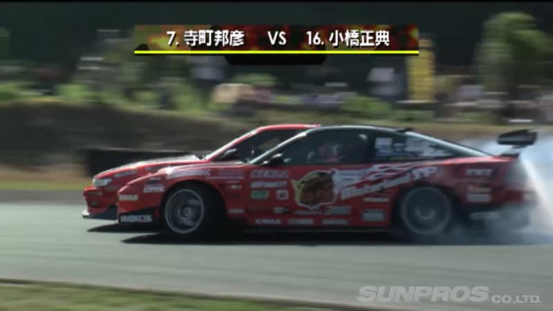 D1SL 2011 Rd.4 at Suzuka Twin Circuit 2.