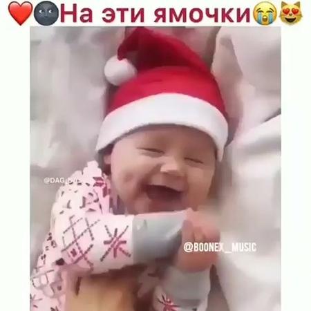 "🇰🇿🕺🏻kazakh_dance 🕺🏻🇰🇿 on Instagram: ""❤️😇 На эти ямочки😭😻 ➖➖➖➖➖➖➖➖➖➖➖➖"
