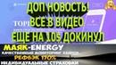 ЗАБЫЛ СКАЗАТЬ! В TOP-INVEST ЕСТЬ ИНТЕРЕСНЫЙ ТАРИФ!)