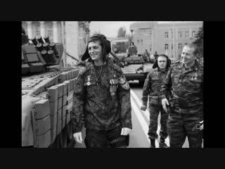 Павшим Героям Новороссии Посвящается