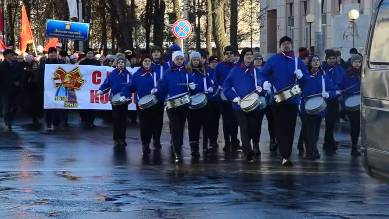 Шествие в честь 100-летия Комсомола по ул. Комсомольской
