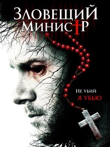Smotrukino. Ru смотреть фильмы онлайн в хорошем качестве и без.