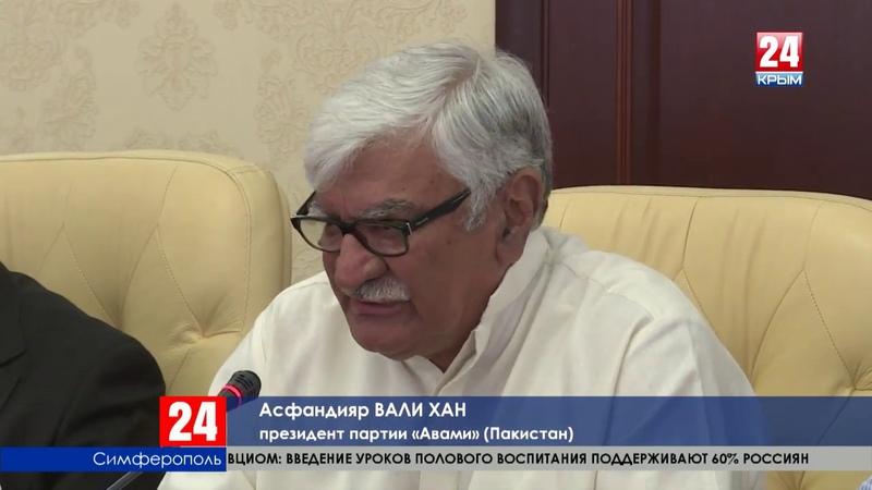 Глава Крыма Сергей Аксёнов провёл встречу с делегацией из Пакистана